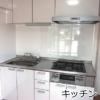3LDK Apartment to Buy in Otsu-shi Kitchen
