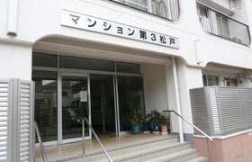 1K Apartment in Nishimabashihirotecho - Matsudo-shi