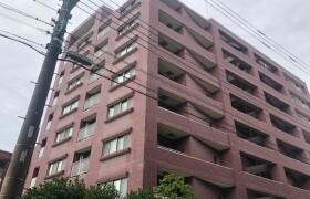 1LDK Mansion in Tamagawadai - Setagaya-ku