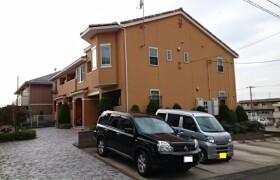 2LDK Apartment in Shimodacho - Yokohama-shi Kohoku-ku