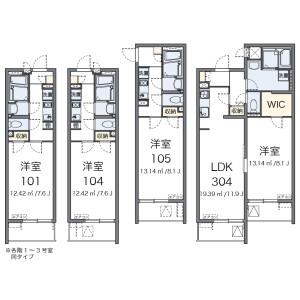 足立区 中央本町(3〜5丁目) 1LDK アパート 間取り