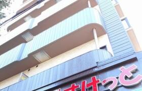 2LDK Mansion in Kamiogi - Suginami-ku