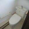 6SLDK Apartment to Rent in Matsubara-shi Toilet