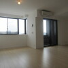 1SLDK Apartment to Rent in Shibuya-ku Living Room