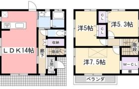 3LDK House in Miyama - Funabashi-shi