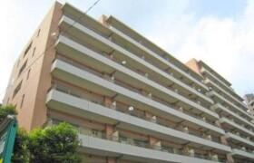 目黒区 - 下目黒 公寓 3LDK
