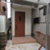 4LDK House to Buy in Matsubara-shi Entrance Hall