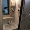 Whole Building Apartment to Buy in Chuo-ku Washroom