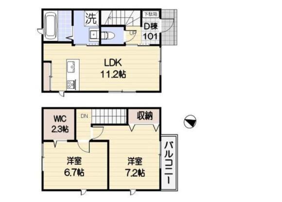 2LDK House to Rent in Setagaya-ku Floorplan