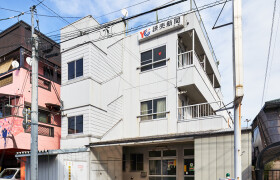 Land only {building type} in Motogo - Kawaguchi-shi