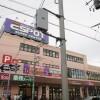 1R Apartment to Rent in Sagamihara-shi Chuo-ku Shopping mall