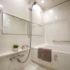 4LDK Apartment to Buy in Kodaira-shi Bathroom
