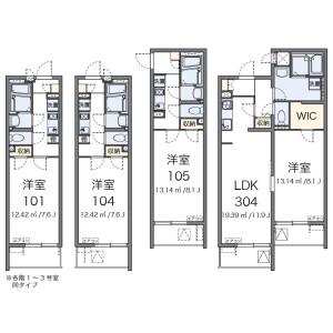 1K Mansion in Chuohoncho(3-5-chome) - Adachi-ku Floorplan