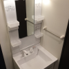 1K Apartment to Rent in Yokohama-shi Minami-ku Washroom