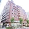 2LDK Apartment to Buy in Kokubunji-shi Exterior