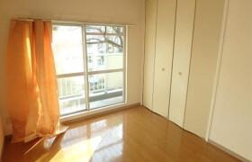 4DK Mansion in Fujimidai - Kunitachi-shi