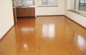 4LDK Apartment in Minami17-jonishi - Sapporo-shi Chuo-ku