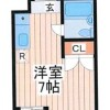 1R Apartment to Rent in Yokohama-shi Tsurumi-ku Floorplan