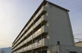 橋本市 学文路 3DK マンション