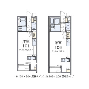 1R Apartment in Akitsucho - Higashimurayama-shi Floorplan