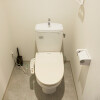 1R Serviced Apartment to Rent in Osaka-shi Kita-ku Toilet