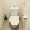 在大阪市北區內租賃1R 服務式公寓 的房產 廁所
