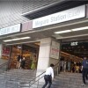 Whole Building Office to Buy in Meguro-ku Public facility