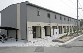 1K Apartment in Yunohara - Nogata-shi