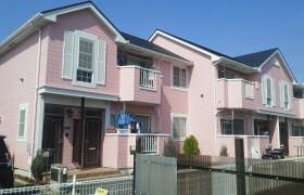 2DK Apartment in Kadosawabashi - Ebina-shi