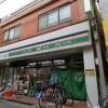 Whole Building Apartment to Buy in Katsushika-ku Convenience store