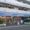 3SLDK House to Buy in Meguro-ku Convenience Store