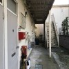 Whole Building Apartment to Buy in Sagamihara-shi Chuo-ku Common Area