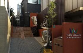 1DK Apartment in Kakinokizaka - Meguro-ku