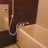 2LDK Apartment to Rent in Yokohama-shi Konan-ku Bathroom