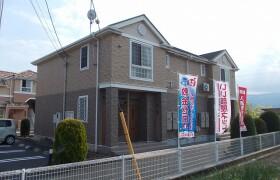 2DK Apartment in Yoshidajima - Ashigarakami-gun Kaisei-machi