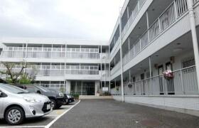 2DK Mansion in Kodai - Kawasaki-shi Miyamae-ku
