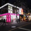 Private House to Rent in Shibuya-ku Convenience Store