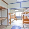 Private Guesthouse to Rent in Taito-ku Bedroom