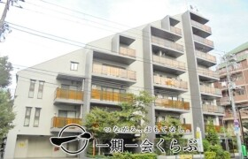 1SLDK {building type} in Ikejiri - Setagaya-ku