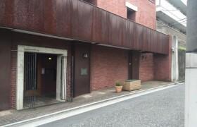 3LDK Mansion in Nakamagome - Ota-ku