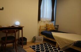 Cozy Share Ikebukuro-Nishi - Guest House in Toshima-ku
