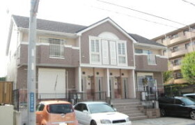 2LDK Apartment in Arima - Kawasaki-shi Miyamae-ku