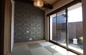 1SLDK {building type} in Imagumano ikedacho - Kyoto-shi Higashiyama-ku