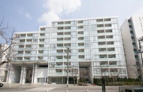 1SLDK Mansion in Kinuta - Setagaya-ku