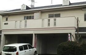 3LDK Apartment in Fujimigaoka - Yokohama-shi Tsuzuki-ku