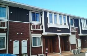 1LDK Apartment in Harajuku - Yokohama-shi Totsuka-ku