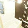 3LDK 戸建て 渋谷区 風呂