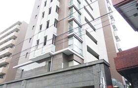 2LDK Apartment in Habashita - Nagoya-shi Nishi-ku