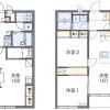2DK Apartment to Rent in Tsu-shi Floorplan
