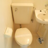 1R Apartment to Rent in Sagamihara-shi Midori-ku Toilet